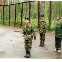 Лагерь на Нахимовском озере История