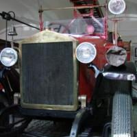 Музей пожарного дела.